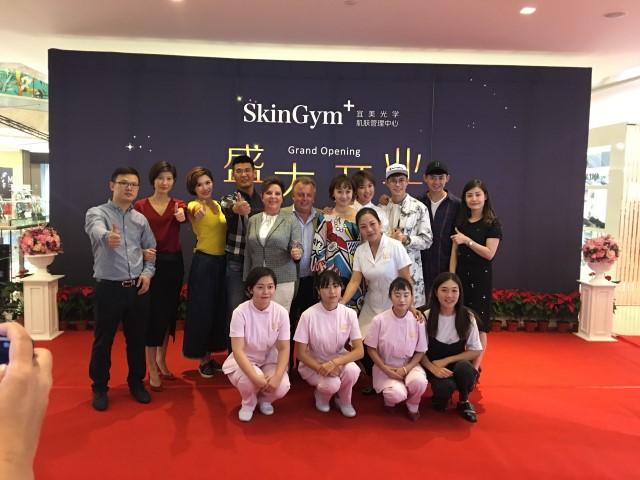 Skin_Gym_Jinan